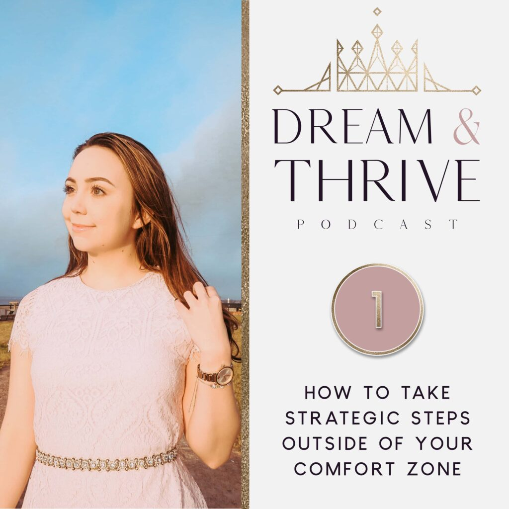 how to take strategic steps outside of your comfort zone