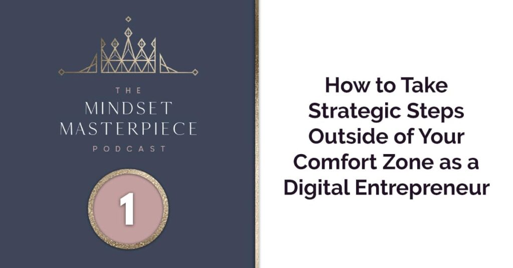 strategic steps outside of your comfort zone